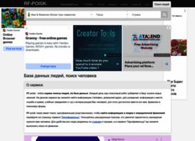 Rfpoisk.ru thumbnail