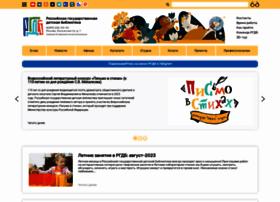 Rgdb.ru thumbnail