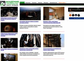 Rgsu.ru thumbnail
