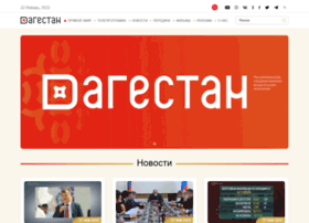 Rgvktv.ru thumbnail