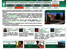 Rhga.ru thumbnail