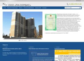 Ri-servis.ru thumbnail
