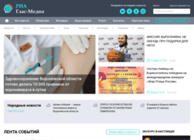 Ria-glas.ru thumbnail