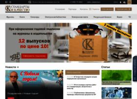 Ria-stk.ru thumbnail
