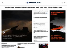 Ria.ru thumbnail