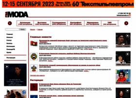 Riamoda.ru thumbnail