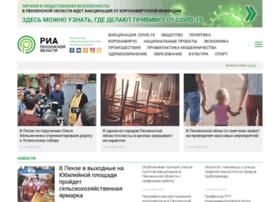 Riapo.ru thumbnail