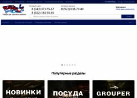 Ribachokopt.ru thumbnail