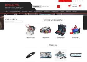 Rich-auto.ru thumbnail