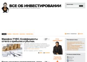 Richdadinvest.ru thumbnail
