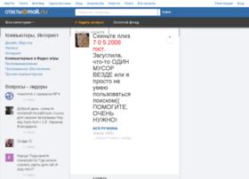 Richhost.ru thumbnail
