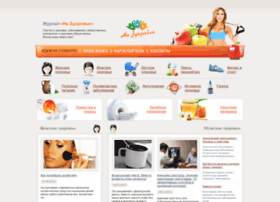 Richmf.ru thumbnail