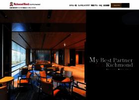Richmondhotel.jp thumbnail