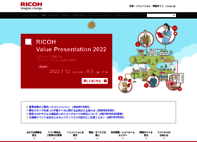 Ricoh.co.jp thumbnail