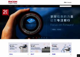 Ricoh.com.cn thumbnail