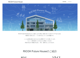 Ricohfuturehouse.jp thumbnail