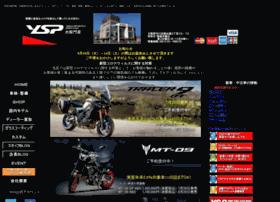 Ride-on.co.jp thumbnail