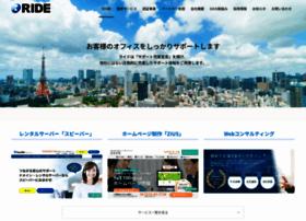 Ride.ne.jp thumbnail