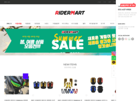 Ridermart.co.kr thumbnail