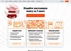 Ridero.ru thumbnail