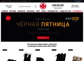 Rieker-shop.ru thumbnail