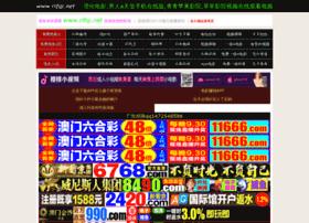 Rifqi.net thumbnail