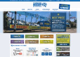 Right.co.jp thumbnail