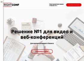 Rightconf.ru thumbnail
