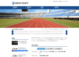 Rightstuff.link thumbnail
