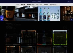 Rihaku.co.jp thumbnail