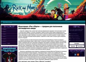 Rik-i-morti.ru thumbnail