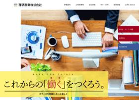 Riken-21.co.jp thumbnail