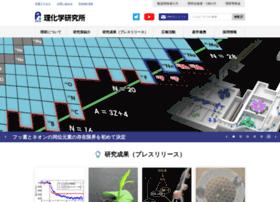 Riken.jp thumbnail