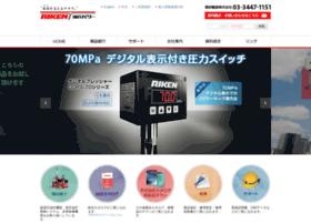 Rikenkiki.co.jp thumbnail