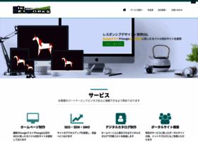 Riknetworks.co.jp thumbnail