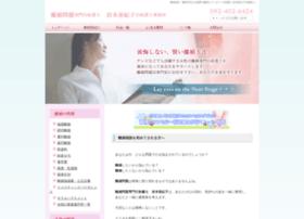 Rikon-fukuoka.jp thumbnail