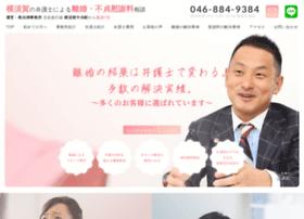 Rikon-yokosuka.net thumbnail