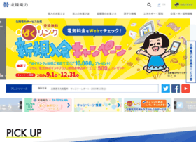 Rikuden.co.jp thumbnail