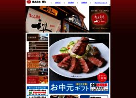 Rikyu-gyutan.co.jp thumbnail