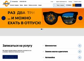 Rimeks.ru thumbnail