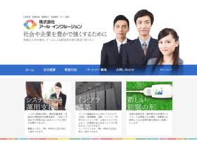 Rinclusion.jp thumbnail