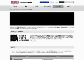 Ringcube.jp thumbnail