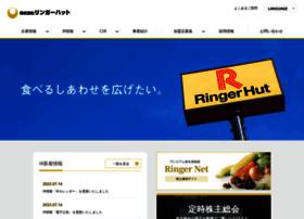 Ringerhut.co.jp thumbnail