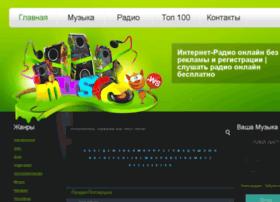 Ringtonsmp3.ru thumbnail