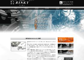 Rinky-co.jp thumbnail