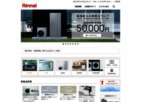Rinnai.jp thumbnail