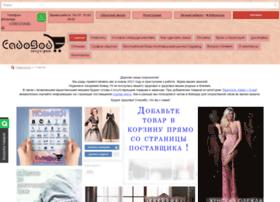 Rinoksadovod.ru thumbnail