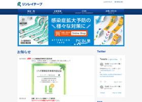 Rinrei-tape.co.jp thumbnail