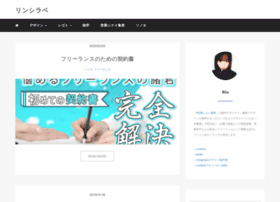 Rinshirabe.com thumbnail