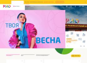 Rio-kostroma.ru thumbnail